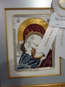 Nice laid gold and silver embroidery piece.  I think it would have gotten second place if the piece laid flatter.